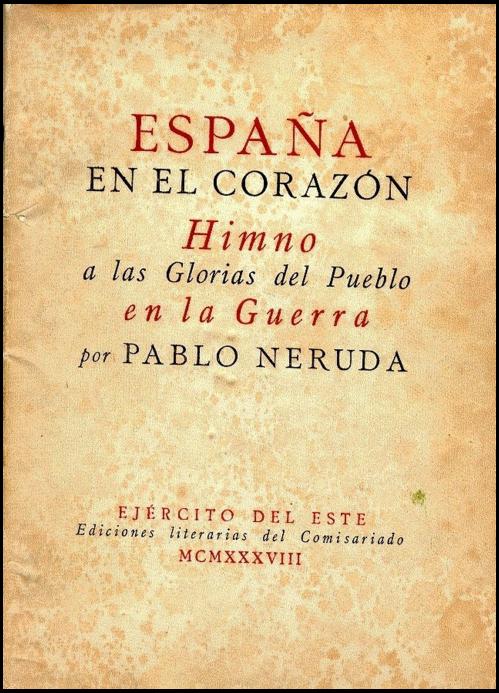 Capa da edição original de España en el corazón, da qual existem apenas seis exemplares.
